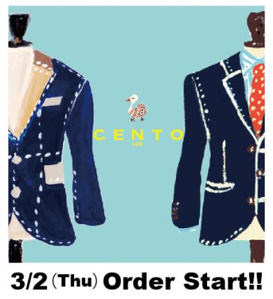 2017ss_order-start