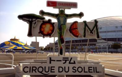 17s_cirque-du-soleil